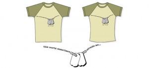 camiseta-guerra